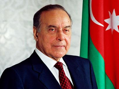 Heydar_Aliyev_albom